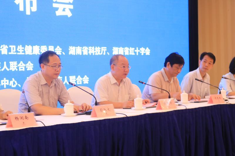 2020第二届长沙康复辅助器具暨康养产业博览会将于12月开幕!