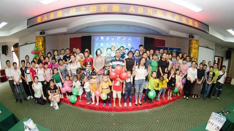 6月5日北京举办聚会、试听、参观